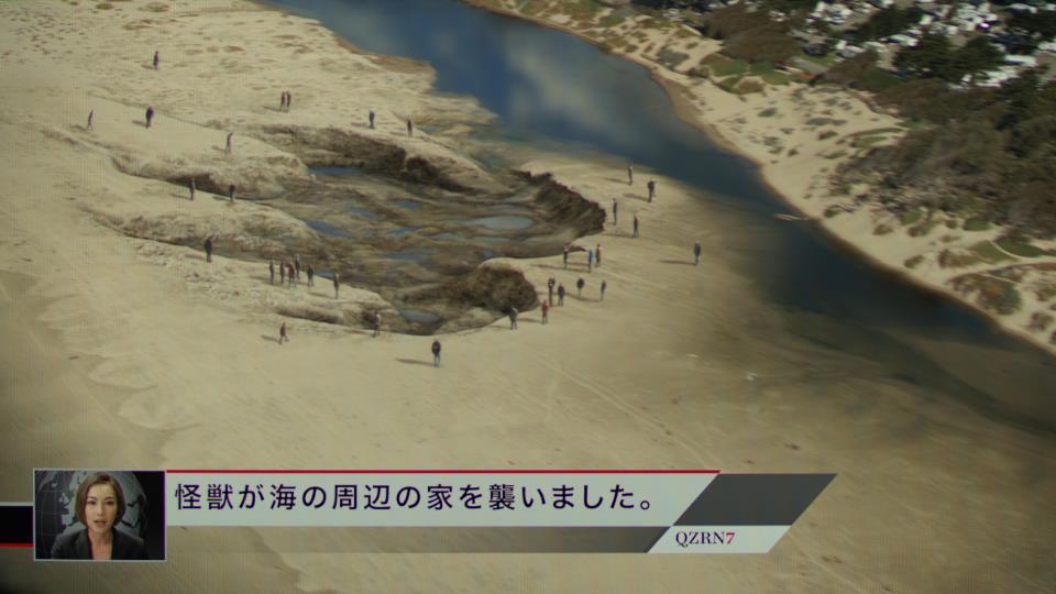 Pacific-Rim-kaiju-footprint